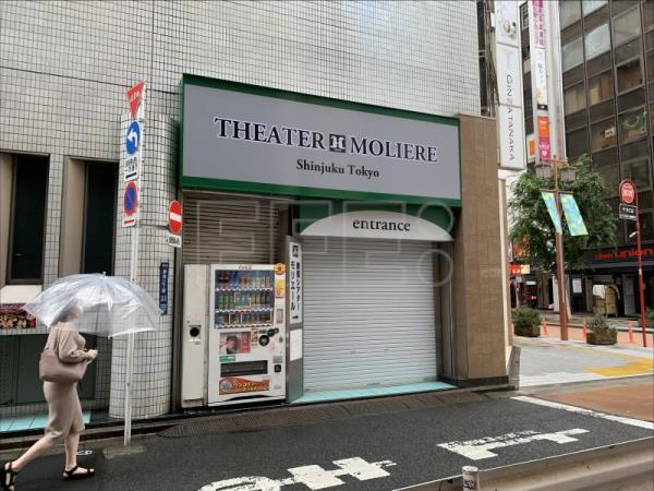 Tokyo traces COVID-19 outbreak linked to theater