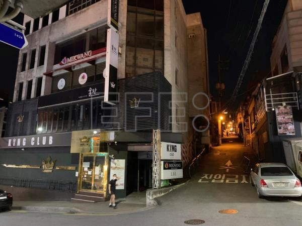 'Itaewon Class': How Seoul's multicultural neighborhood battles Covid crisis