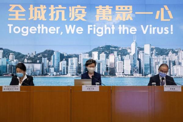 Hong Kong government announces postponement of legislative elections