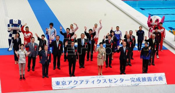 Acquatic center for Tokyo Olympics inaugurated