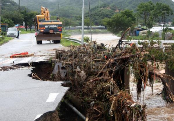 Landslides, flooding in South Korea leave at least 5 dead, 7 missing