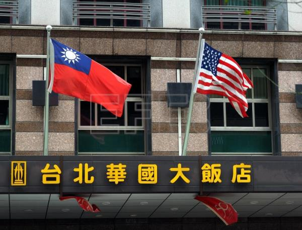Taiwan, US announce new dialogue mechanism in the Indo-Pacific | World | English edition | Agencia EFE
