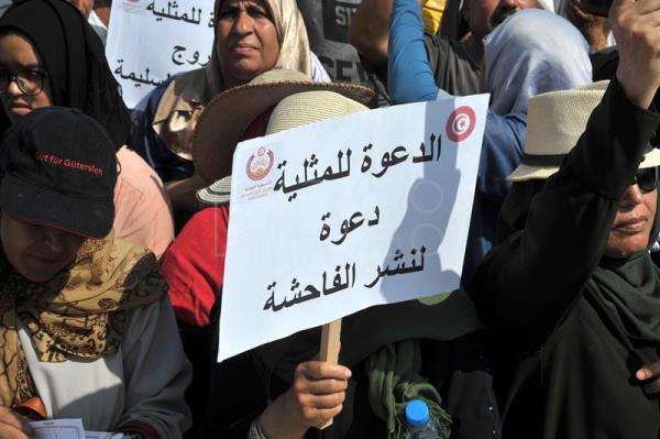 Tunisians protest possible gender equality-related constitutional reforms