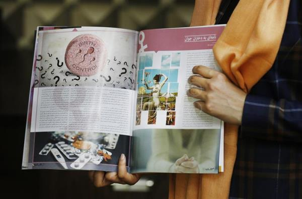 A picture of one of the inner pages of the Gellara, the first women's magazine in Afghanistan. EFE/Jawad Jalali