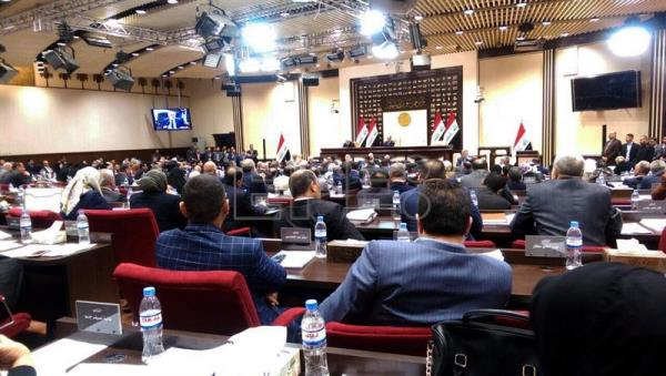 Iraqi lawmakers attending a session in the Iraqi parliament in Baghdad, Iraq, Sep 27, 2017. EPA-EFE/IRAQI PARLIAMENT HANDOUT