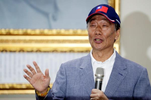 Foxconn founder announces presidential bid in Taiwan