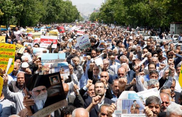 Anti-US, anti-Israel protests in Iran over Gaza killings