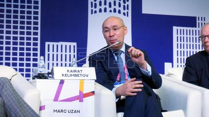 Kazakh financial center reinforces investor safeguards