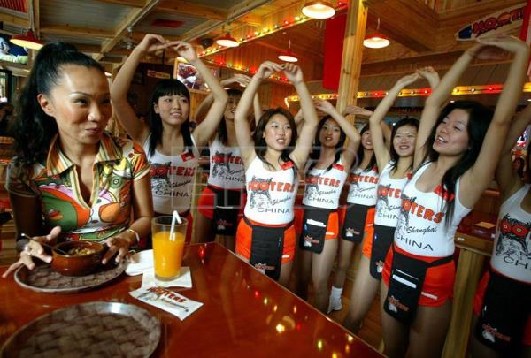 Dailymotion breasts hooters