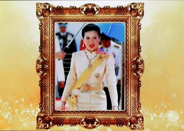 Court accepts petition to dissolve party that nominated Thai princess