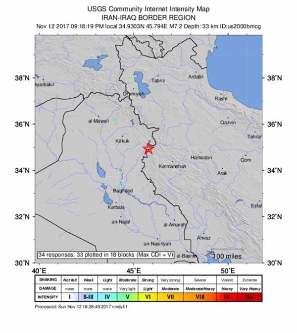 72 magnitude earthquake hits iraq iran border world english epa06325317 a handout photo made available by the us geological survey usgs on nov gumiabroncs Image collections