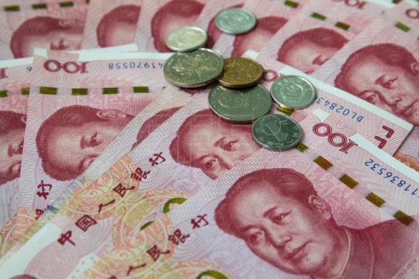 Imf Says Chinese Central Bank