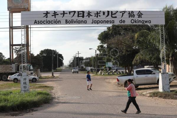 The Japanese island in the heart of South America