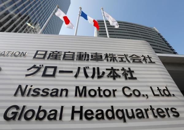Nissan to cut over 12,500 jobs by 2023   Business   English