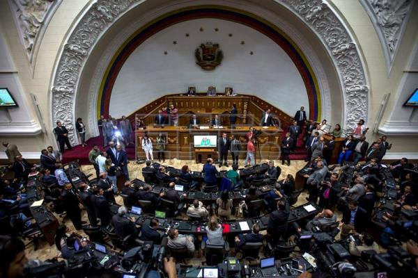 General view of the Venezuelan National Assembly in Caracas, Venezuela, Jan. 9, 2017. EFE/MIGUEL GUTIERREZ