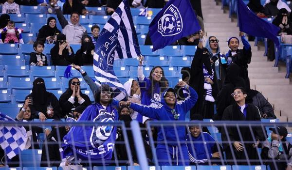 Saudi families cheer during Saudi league soccer match between Al Hilal and Al Ittihad at King Fahd Stadium in Riyadh, Saudi Arabia. EFE