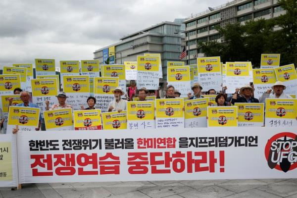 Civic groups rally against joint South Korea-US military