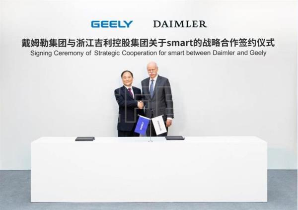 daimler geely china