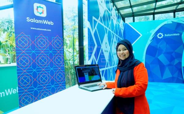 Halal surfing: Web browser targets 1.8 billion Muslim followers