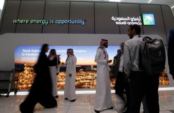 Saudi oil giant Aramco IPO sets company valuation up to $1.7 trillion