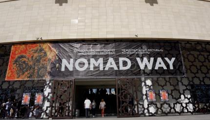 Nomad Way festival closes in Astana after 3 days of nomadic music