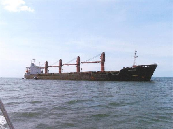 North Korea demands immediate return of its cargo ship seized by US