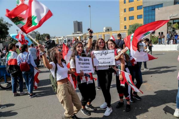 Young people, retired military personnel protest in Lebanon